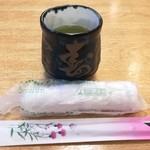 宝寿司 - セッティング
