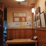 宝寿司 - 店内