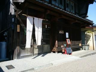 木ノ芽 - 正面
