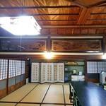 柳屋 - 朝食会場の大広間