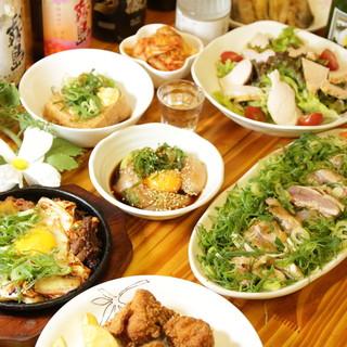 【鳥料理でおもてなし…90分飲み放題銭得コース3,000円】
