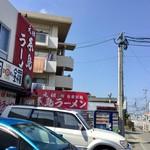 元祖糸島ラーメン 銅鑼 - 外観