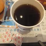 マクドナルド - コーヒー(2018.2.6)