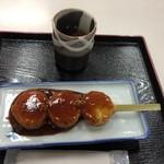 鳳来三河三石 - 料理写真: