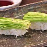 おゝ井すし - 料理写真:ここでしか食べられないこだわりの逸品!芽ネギ寿司[700円]