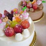 パティスリーヒロヤ京都太秦 - ひなまつりケーキ○形