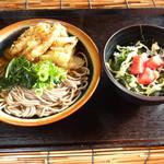 元気海鮮 朝日食堂 - 選べるセット