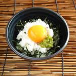元気海鮮 朝日食堂 - わさび山芋丼
