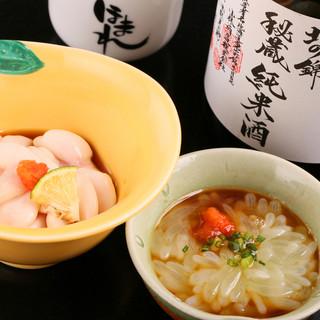 様々な日本酒とお寿司のマリアージュが楽しめます。