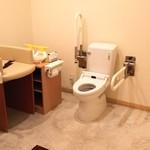楽宴乃間 純家 -すみか- - 多目的トイレ