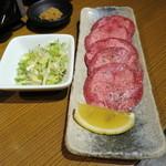 焼肉屋かねちゃん - ネギ塩牛タン_1,300円