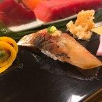 高砂寿司 - 鯵