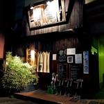 食彩麺酒房響 -
