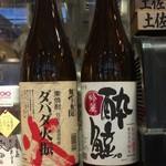 土佐清水ワールド - 高知のお酒「酔鯨(日本酒)」と「ダバダ火振(栗焼酎)」。あ〜〜、飲みたいっ!!