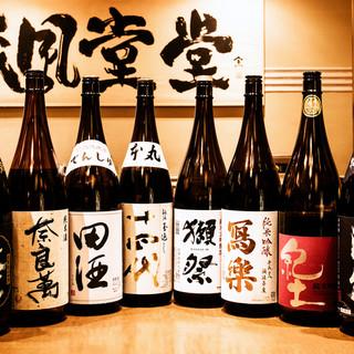 日本酒、焼酎、ワインも豊富。定番酒~厳選レア酒も。