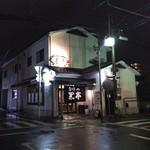 82440165 - JR熊本駅から南に600m歩いたところにあるラーメン屋さんです