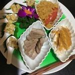 中国精進料理 凛林 - オードブル