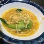 中国精進料理 凛林 - 青梗菜の上海蟹味噌あんかけ