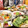 博多もつ鍋 たかしょう - 料理写真:もつ鍋 雅コース