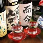 神蔵 - ドリンク写真: