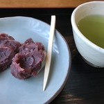 Osekimochi - 2個とお茶セット