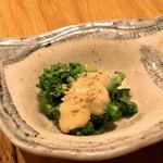 和食と炭火焼 三代目 うな衛門 - 菜の花の胡麻和え