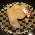 回し寿司 活 - 武蔵小杉三貫(生ほたて、塩締め熟成真鯛、特選アジ)