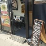 東条うどん酒処 -