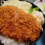 力 - (甲州風)かつライス丼 950円