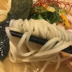 82448677 - 麺UP