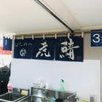 八戸ニューシティーホテル -