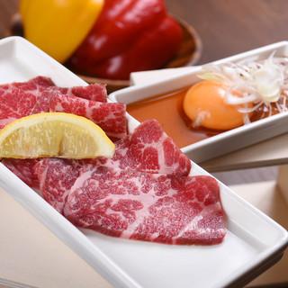 捌いてから、一日も経っていない新鮮なお肉「今日kyo」