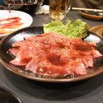 きはら - 肉専科白山白の特選ハラミ(11/04)