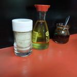 中華三原 - ヨーグルトの瓶に入る「ラー油」がイイ