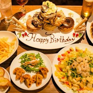 創作洋食をご用意◎記念日・パーティーでバースデードーナツを♪