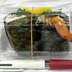 内田米店 - 料理写真:おにぎり(わさび130円、えびてん160円)