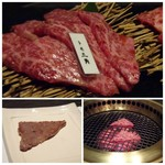 焼肉 武田や - ◆トモ三角(2200円)・・後ろ脚の付け根で、内ももより下側の内側にある「しんたま」の外側にある部位。 三角形の形状からこの名称が付いたとか。 柔らかく程よい脂で美味しい。