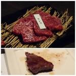 焼肉 武田や - ◆ランプ(1800円)・・腰からお尻、ももにかけての部位。 赤身らしい味わいですが、もう少し脂の乗りがあってもいいような。