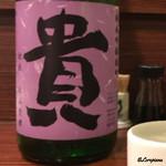 魚菜 - 貴 純米吟醸 雄町