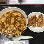 中国料理 布袋 - 「布袋セット」1200円(伊勢丹新宿店「北海道展」)