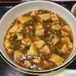中国料理 布袋 - 麻婆麺(伊勢丹新宿店「北海道展」)