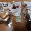 里の茶屋 - 料理写真:手作りクッキー(350円)+手作りクッキー(120円)