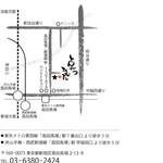 とんかつひなた - パンフ4(地図)