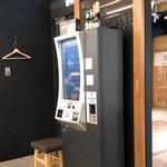 ラーメン ドゥエ エド ジャパン - お洒落過ぎる券売機