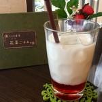 花菜ごよみ。 - いちごミルク(アイス)380円
