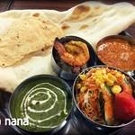 本格インド料理 BINA - 料理写真:■2種類セット 980円+税(1,058円)