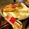 はらくち製パン所 - 料理写真:
