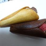オードリー - グレイシアチョコレートとグレイシアナッツ(奥)