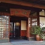 松山 - 玄関前