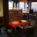松山 - 店内
